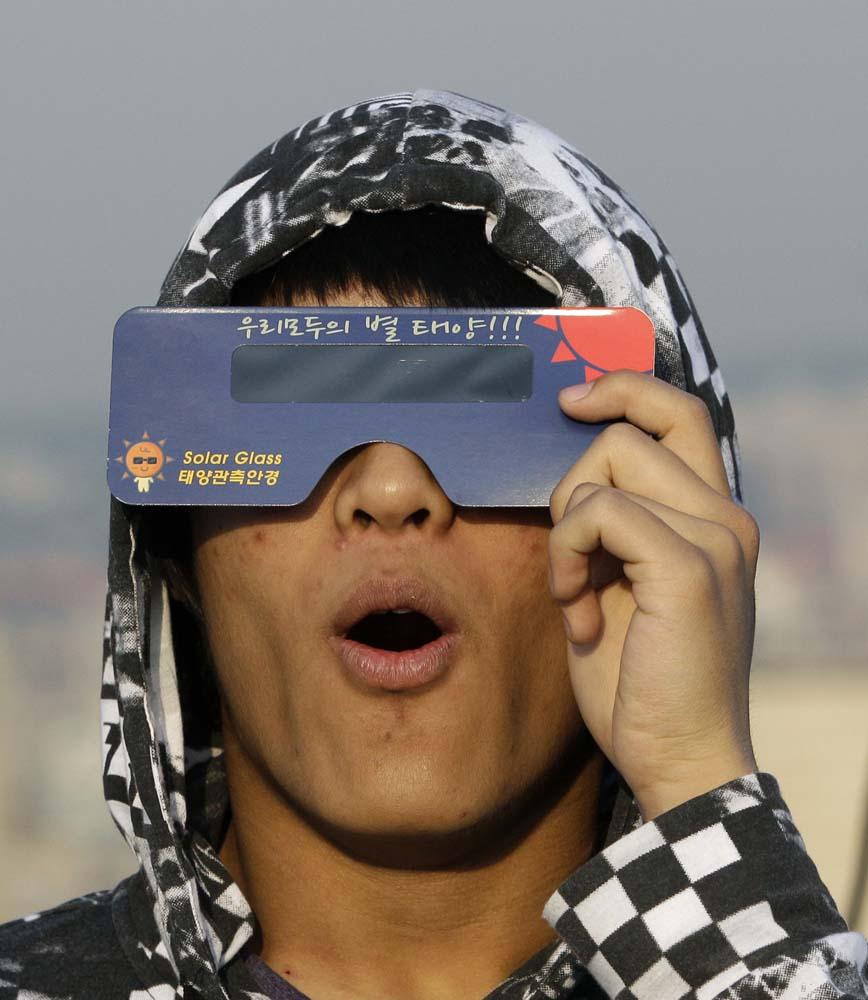 APTOPIX South Korea Ring of Fire Eclipse