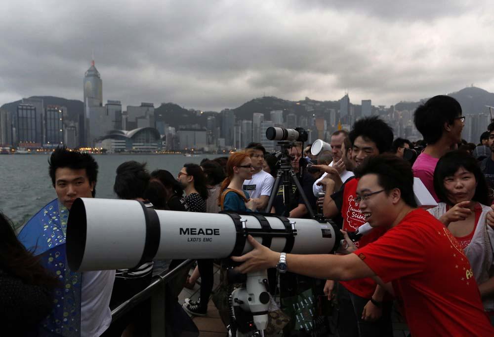 Hong Kong Ring of Fire Eclipse