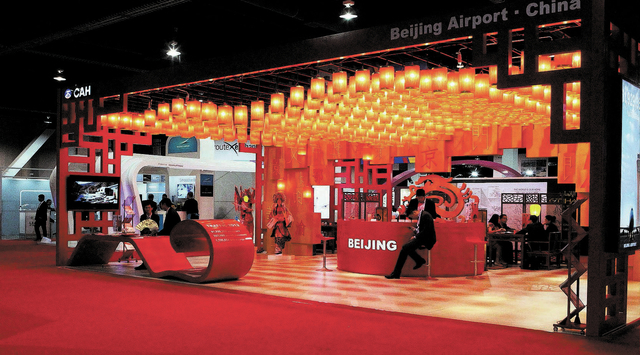 The Bejing Airport, China, booth is seen at the World Routes Conference at the Las Vegas Convention Center, Monday, Oct. 7, 2013. (Jerry Henkel/Las Vegas Review-Journal)