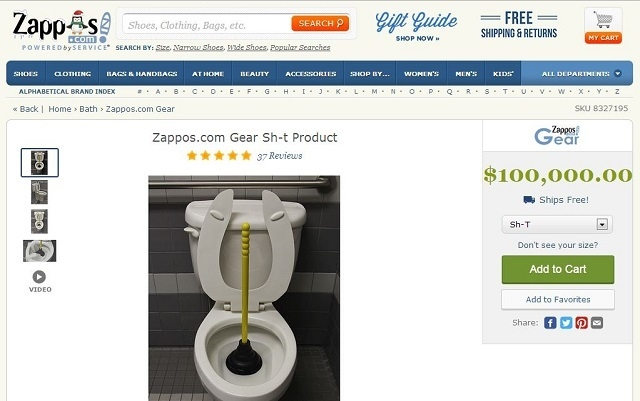 Zappos responded Wednesday to criticism by Kanye West by posting a photo of a toilet to the company's website and Facebook page. (Zappos/Facebook)