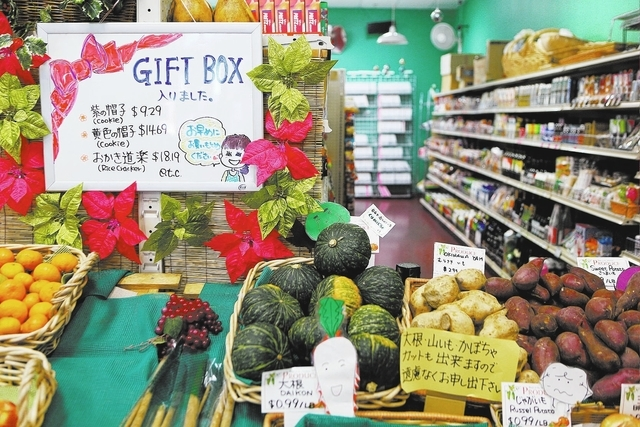 Produce is displayed at Japan Creek Market, 9310 S. Eastern Ave. (Ronda Churchill/View)