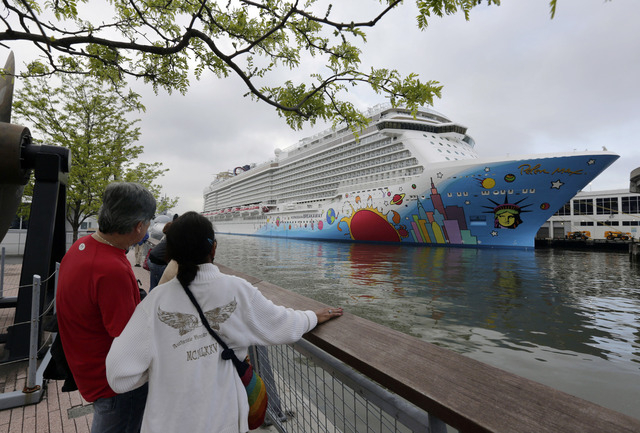 A Norwegian Cruise Line ship, the Norwegian Breakaway, is shown in New York. A 4-year-old child died after being pulled unresponsive from a swimming pool Monday on the Norwegian Breakaway, which w ...
