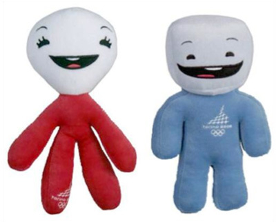 Neve, a snowball, and Gliz, an ice cube, were the mascots for the 2006 Winter Olympics in Turin. (International Olympic Committee)
