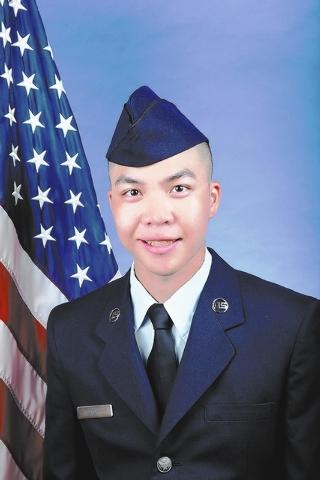 Air Force Airman 1st Class Conrad J. Yup