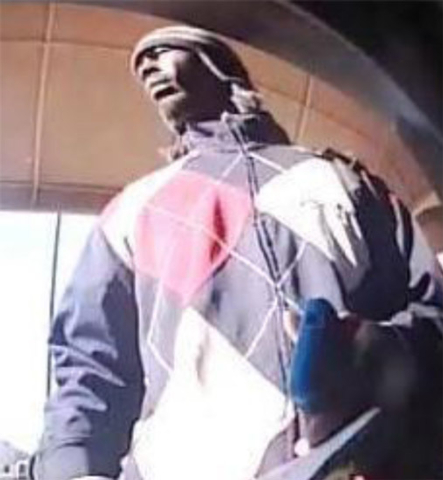 The suspect is described as being 25 years old, 5 feet 5 inches tall and weighing 150 pounds. Anyone with information about this crimes can call the FBI Las Vegas office at 702-835-1281. To remain ...