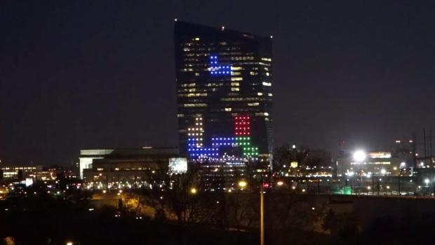 """Tetris"" is coming to get us all. (Drexel University/Philadelphia.CBSlocal.com)"