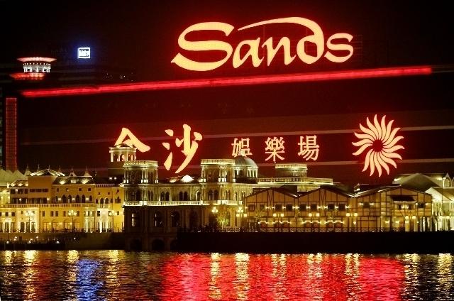 More than half of Las Vegas Sands' quarterly revenue — $2.02 billion — came from its Macau resorts. (File photo)