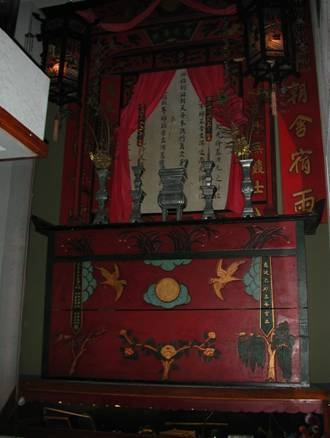 An altar from an old Chinese joss house is shown at the Nevada State Museum in Carson City. The original joss houses, which served as temples of worship and community centers in Chinese communitie ...