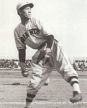 Eiji Sawamura, Japanese baseball's Cy Young, pitched for the Tokyo Giants before being killed in combat during World War II. He also struck out Babe Ruth once.