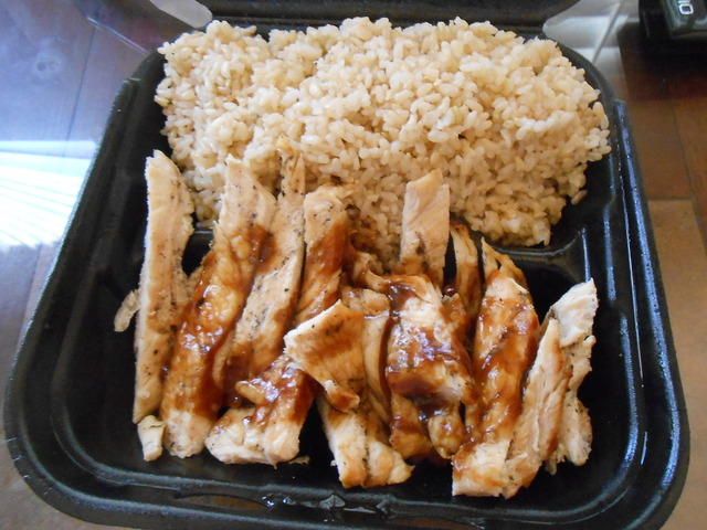 Teriyaki chicken with brown rice is shown at Teriyaki Madness, 6171 N. Decatur Blvd., Suite 110. (Jan Hogan/View)