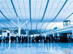 11 tricks to speed through airport security