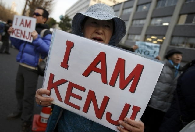 "Protesters holding placards chant ""Save Kenji"" during a demonstration in front of the Prime Minister's Official residence in Tokyo, Sunday, Jan. 25, 2015. Kenji Goto is the remaining Japanese capt ..."