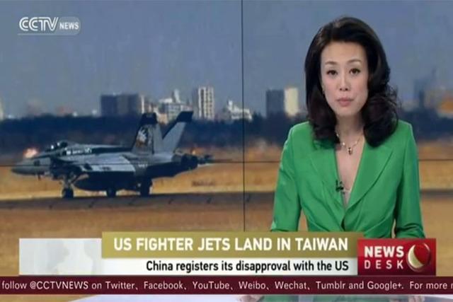 Courtesy (CCTV News)