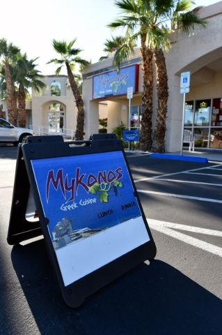 The front entrance at Mykonos Greek Cuisine is seen in Sun City Summerlin. (David Becker/View)