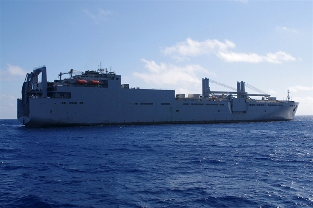 The USNS Red Cloud with a damaged U.S. Army helicopter on its deck sails off Okinawa island, southern Japan, in this handout photo taken and released by the 11th Regional Coast Guard Headquarters  ...