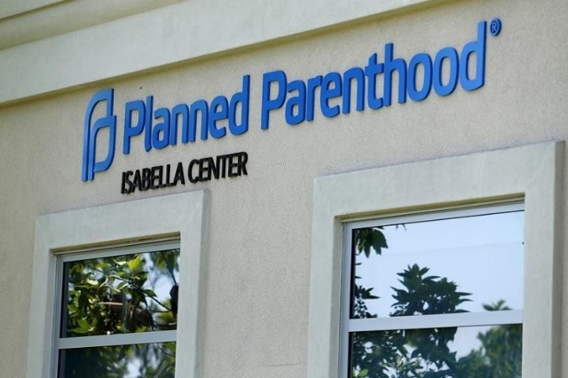 A Planned Parenthood clinic is seen in Vista, California, August 3, 2015.   (Reuters/Mike Blake)