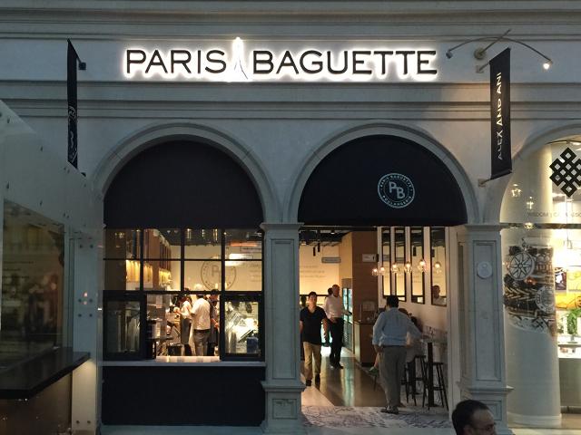 Paris Baguette.jpg