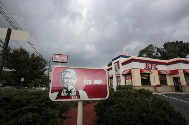 A Kentucky Fried Chicken (KFC) sign is pictured outside its restaurant in Paramus, New Jersey July 8, 2015.  (Reuters/Eduardo Munoz)