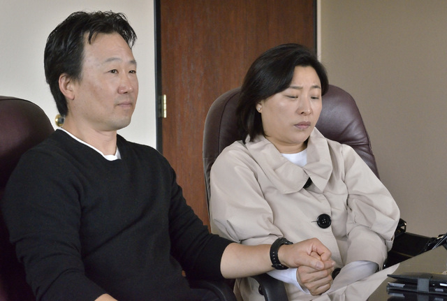 Thomas and Aeja Kim are shown during an interview at the Paul Padda Law offices at 4240 W. Flamingo Road in Las Vegas on Monday, April 11, 2016. (Bill Hughes/Las Vegas Review-Journal)