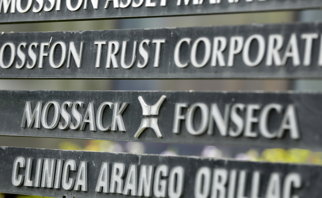 A marquee on a building in Panama City, Panama, lists the Mossack Fonseca law firm, one of the leaders in setting up offshore bank accounts for the rich and powerful. (Arnulfo Franco/Associated Press)