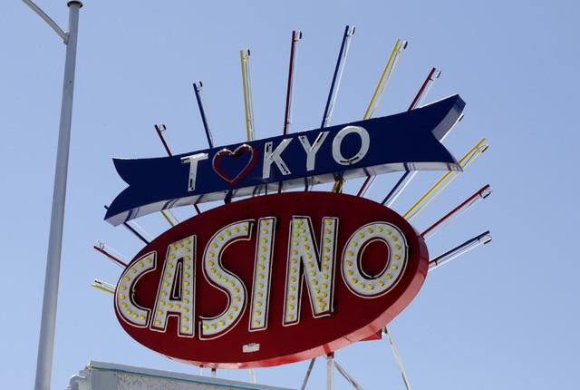 The Tokyo Casino sign at 600 W. Jackson Ave., is shown on Wednesday,  July 13, 2016. Bizuayehu Tesfaye/Las Vegas Review-Journal Follow @bizutesfaye
