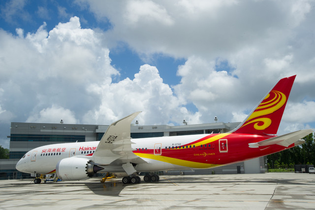 Hainan Airlines announces it will begin nonstop round trips between Beijing Capital and McCarran international airports beginning in December. (Hainan Airlines)