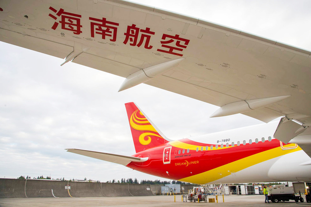 Hainan Airlines announces it will begin nonstop round trips between Beijing Capital and McCarran international airports beginning in December. (Hainan Airlines Global/Facebook)