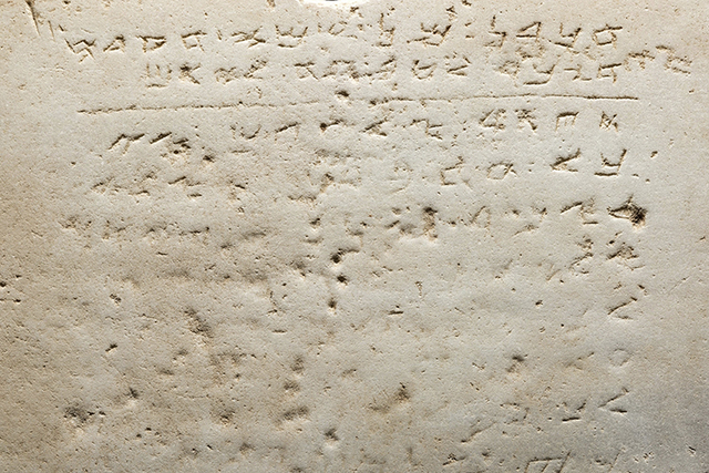 This undated photo provided by Heritage Auctions, HA.com shows the world's earliest-known stone inscription of the Ten Commandments that sold for $850,000 Wednesday evening, Nov. 16, 2016, at a pu ...