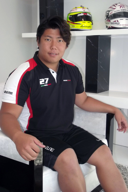 Courtesy of Rahimi Designs Yuki Harata moved to Las Vegas to train with Dream Racing at Las Vegas Motor Speedway. He purchased a The Residences at Mandarin Oriental penthouse for nearly $3 million ...