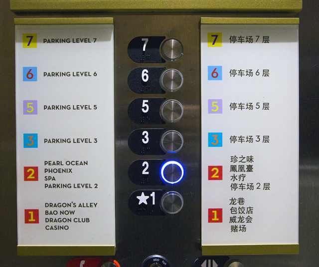 The elevator signs is in English and Chinese languages at the Lucky Dragon hotel-casino, 300 W. Sahara Ave., on Friday, Nov. 18, 2016. Las Vegas' newest casino, which will cater to Asians, is sche ...
