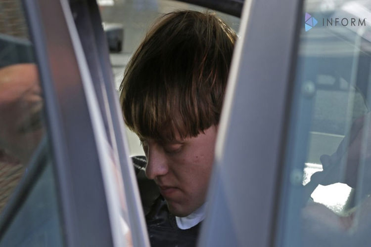 Dylann Roof's FBI Interview Presented at Federal Trial (Inform)