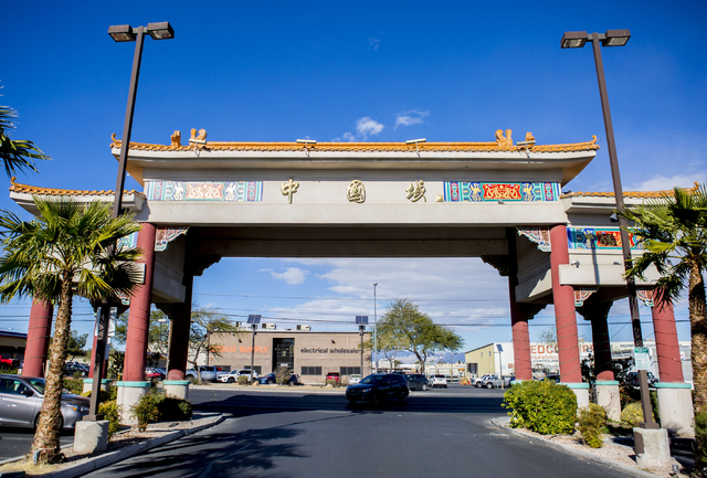 The entrance to the Las Vegas Chinatown Plaza, 4255 Spring Mountain Road Friday, Dec. 2, 2016, Las Vegas. Elizabeth Page Brumley/Las Vegas Review-Journal Follow @EliPagePhoto