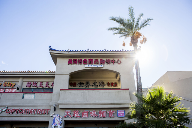 Restaurants and stores in the Las Vegas Chinatown Plaza, 4255 Spring Mountain Road,  Chinatown, Friday, Dec. 2, 2016, Las Vegas. Elizabeth Page Brumley/Las Vegas Review-Journal Follow @EliPagePhoto