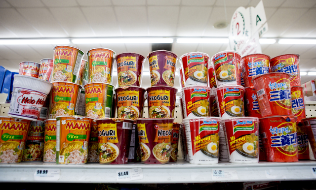 Noodles for sale in the SF Market in the Las Vegas Asian Plaza, 5115 Spring Mountain Road, Las Vegas, Friday, Dec. 2, 2016. Elizabeth Page Brumley/Las Vegas Review-Journal Follow @EliPagePhotoPacific