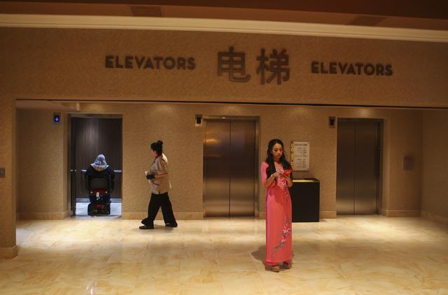 The second floor of the Lucky Dragon hotel-casino in Las Vegas on Saturday, Dec. 3, 2016. (Chase Stevens/Las Vegas Review-Journal) @csstevensphoto