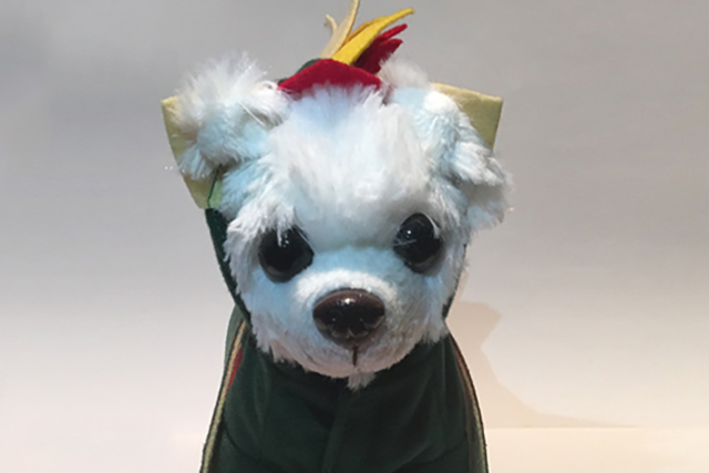Mr. Piffles plush doll (Piff the Magic Dragon)