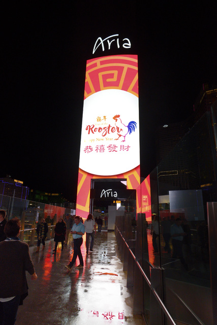 the aria marquee displays a message for chinese new year friday jan 20