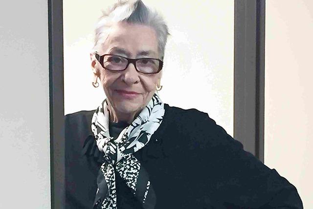 Phyllis Frias (courtesy)