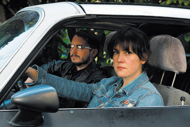 Melanie Lynskey and Elijah Wood appear in <i>I Don't Feel at Home in This World Anymore</i> by Macon Blair, an official selection of the U.S. Dramatic Competition at th ...