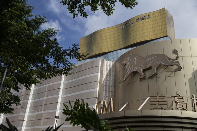 MGM Grand Macau hotel-casino is seen on Sunday, Sept. 11, 2016, in Macau. Erik Verduzco/Las Vegas Review-Journal Follow @Erik_Verduzco