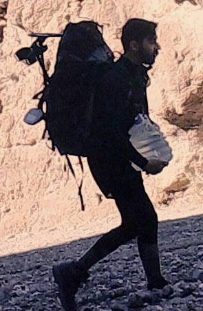 The National Parks Service's Investigative Branch wants the public's help to identify this hikers who may have witnessed the theft earlier this year of fossilized footprints from Death Valley Nati ...