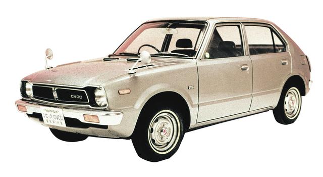 1973 Honda Civic 1500.