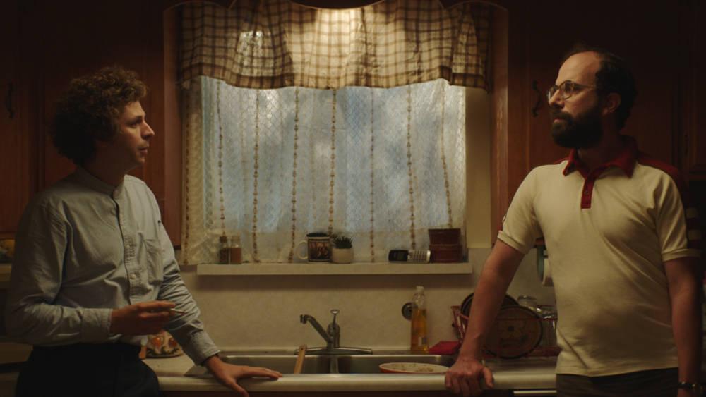 """Michael Cera and Brett Gelman star in """"Lemon."""" (Courtesy)"""