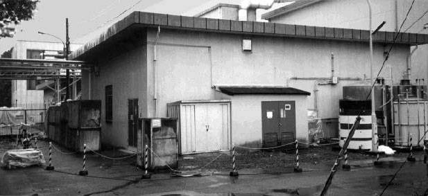 The building in Japan where a 1999 criticality accident caused deaths and an evacuation. (Nuclear Regulatory Commission)