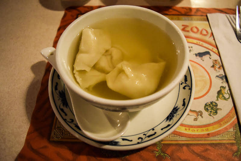 The wonton soup consists of two dumplings and is served as a side with a meat or fish entree. (Alex Meyer/View) @alxmey