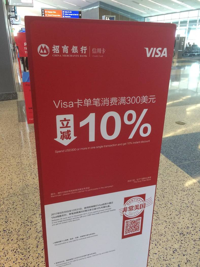 Simplified Chinese Signage At McCarran International Airportu0027s Terminal 3  Greets Passengers From China. (Courtesy