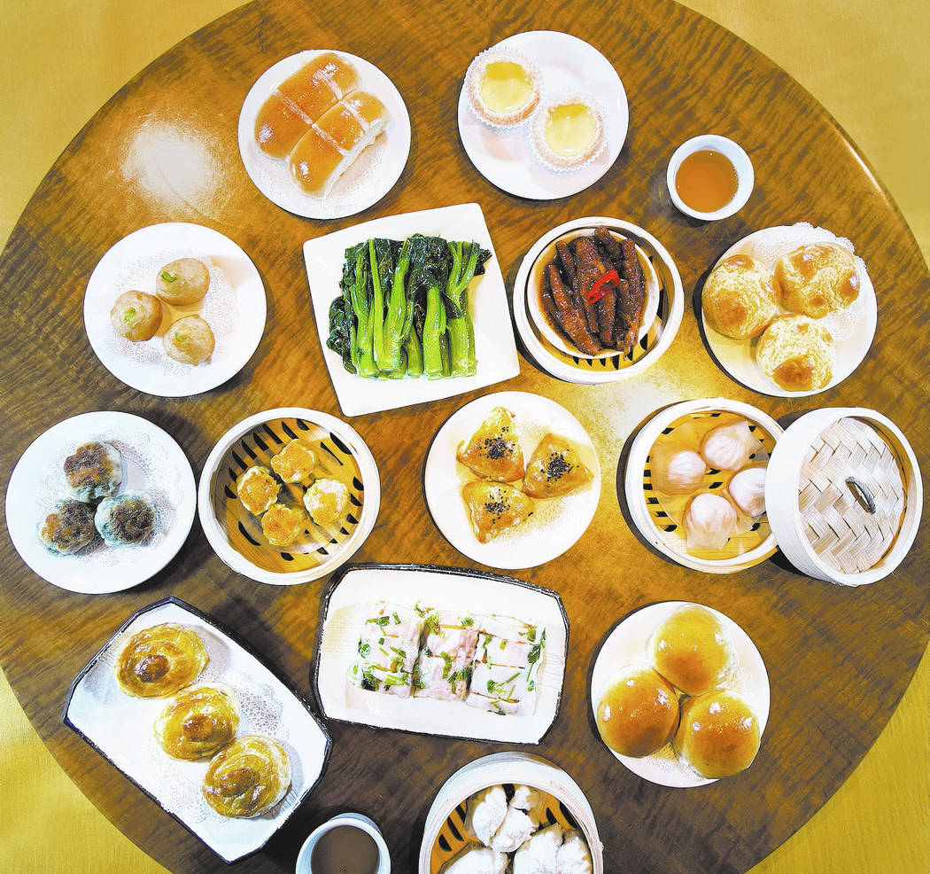 A sample of the dim sum menu served in small steamer baskets or plates at Ping Pang Pong on Wednesday, September 27, 2017, at Gold Coast hotel/casino, in Las Vegas. Benjamin Hager Las Vegas Review ...