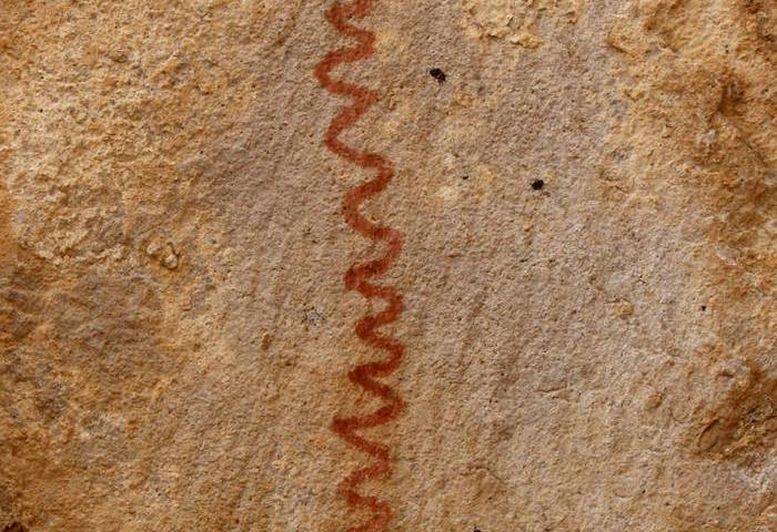 Dozens of petroglyphs, which are pecked in the rock, can be found in Keyhole Canyon. There are ...
