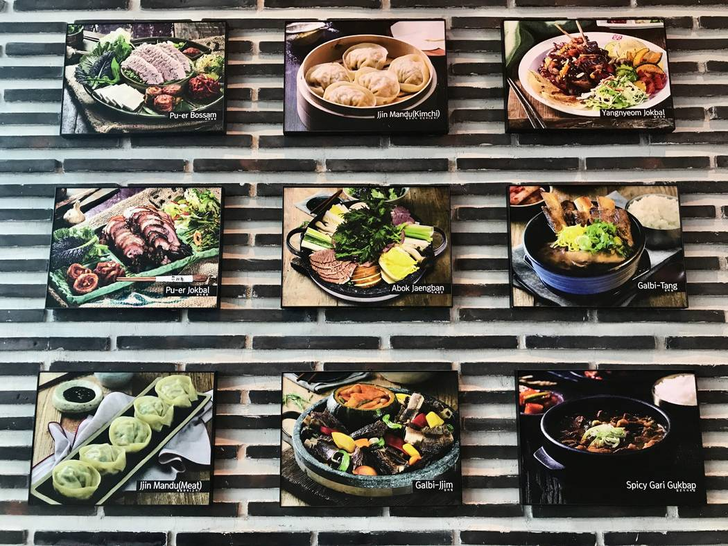 Dishes at Garionban, a South Korean restaurant, pictured Jan. 10. The company opened its first United States location on Spring Mountain Road in January. (Madelyn Reese/View) @MadelynGReese