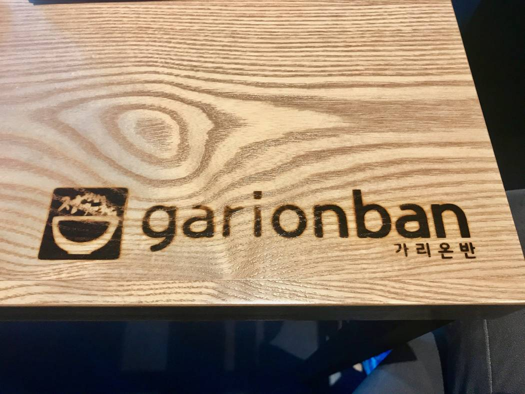 Garionban, a South Korean restaurant, pictured Jan. 10. The company opened its first United States location on Spring Mountain Road in January. (Madelyn Reese/View) @MadelynGReese